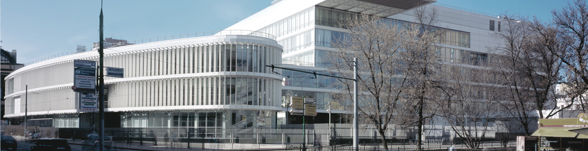 арбитражный суд Саратова