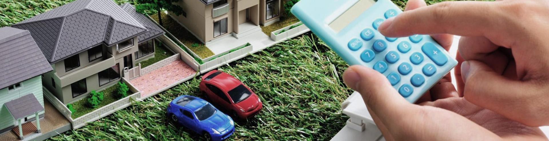 уменьшение кадастровой стоимости земли в Саратове