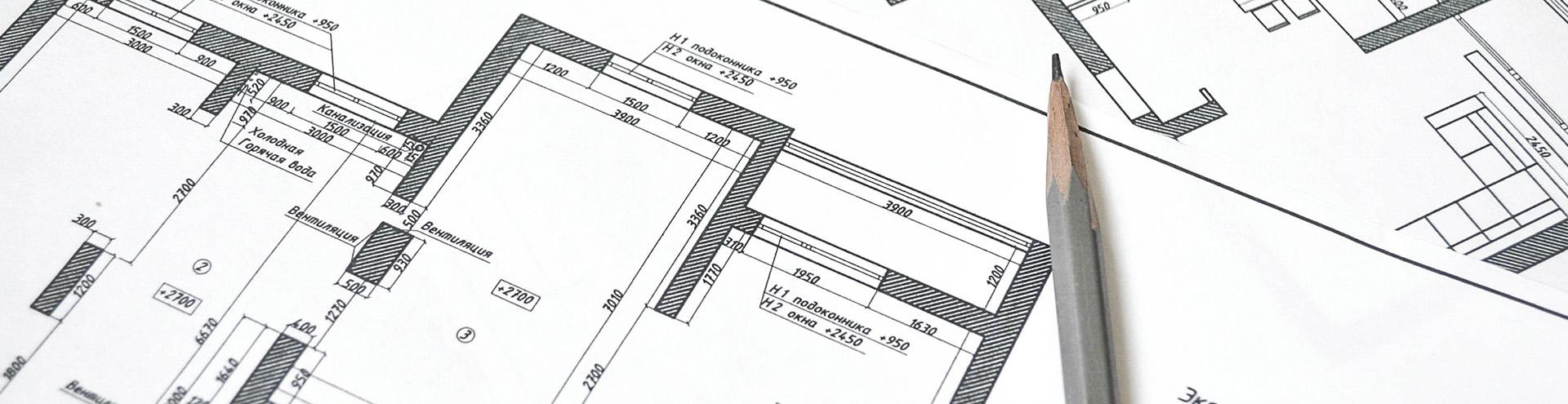 согласование перепланировки нежилого помещения в Саратове